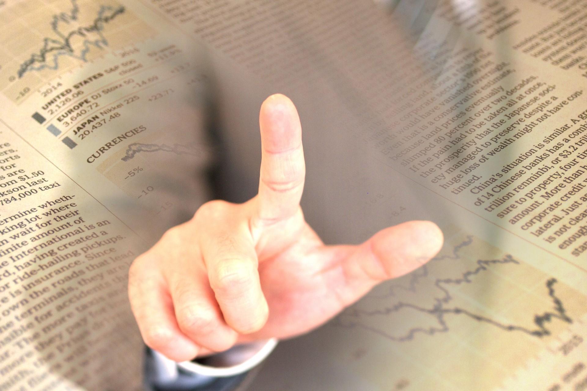 企業と保険会社の間でのリスクの保有と移転をどうしていくか