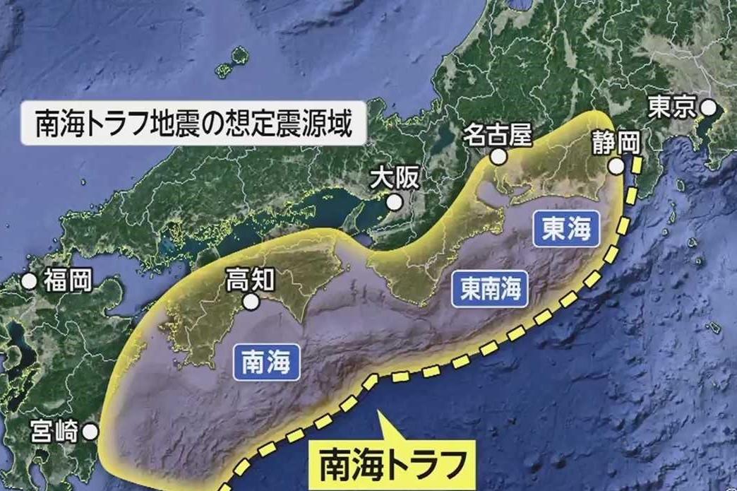 南海トラフ地震とリスクファイナンス